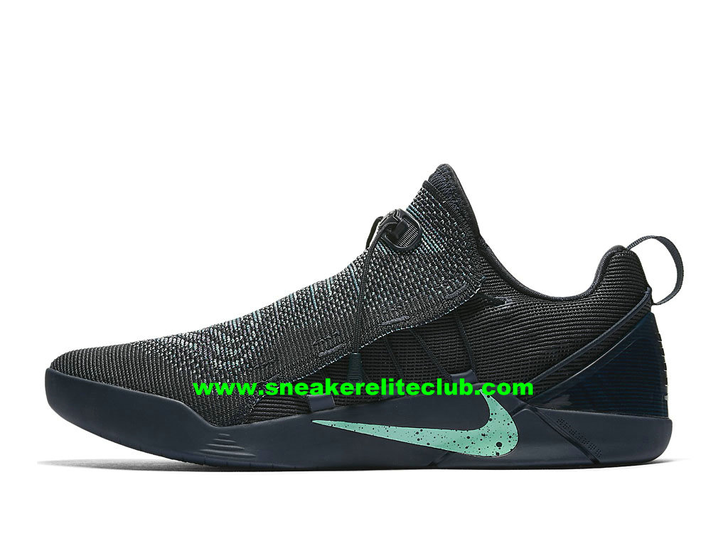 Chaussures De BasketBall Homme Nike Kobe AD NXT Mambacurial Prix ...